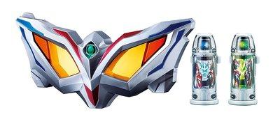 41+現貨不必等 日本 BANDAI 鹹蛋超人 超人力霸王 傑洛眼鏡 變身器 DX 膠囊 小日尼三 日本代購