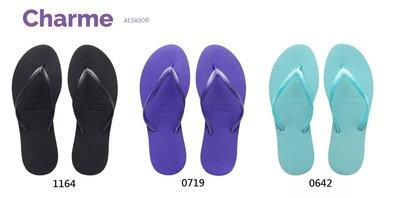 女拖鞋 dupe' Charme 系列 巴西橡膠人字拖/夾腳拖鞋