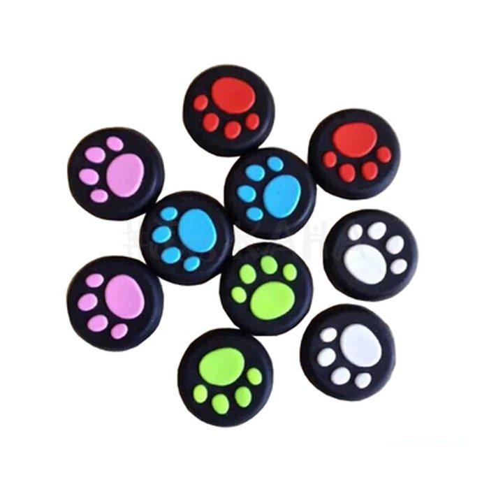 現貨 PS4 貓爪搖桿套 蘑菇頭 香菇頭 矽膠搖桿套 搖桿保護套 類比搖桿 裸裝 PS2/PS3/XBOX Pro
