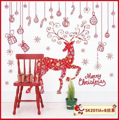 壁貼工場-可超取需裁剪 三代超大尺寸壁貼 壁貼 牆貼 聖誕節 吊飾 鹿 SK2011-AB
