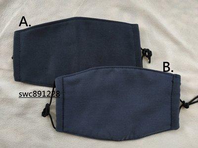 台灣製口罩-鐵灰色布口罩(B)