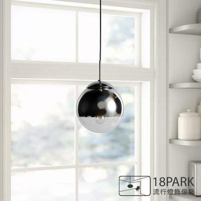 【18park】簡約電鍍 Plating ball  [ 電鍍球吊燈(V1)-3色-25cm ]