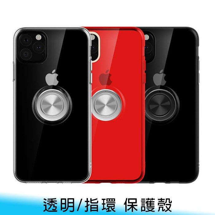 【台南/面交】iPhone 11/pro/pro max 透明 磁吸+指環扣/CD紋 支架 全包 TPU 防摔 保護殼