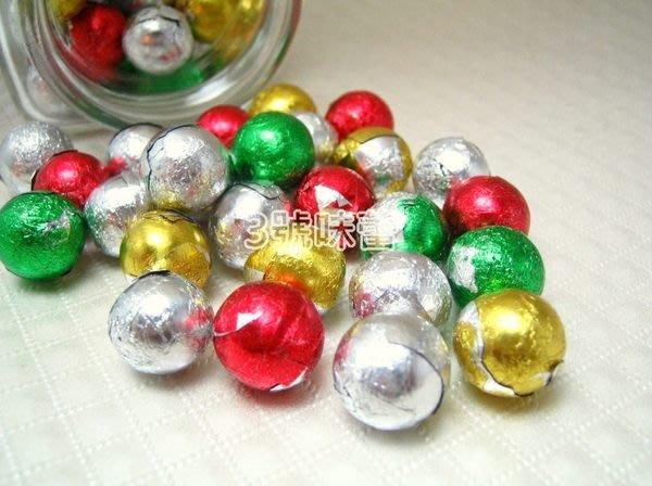 3 號味蕾 ~迷你五彩巧克力球300公克85元....萬聖節.聖誕節派對糖