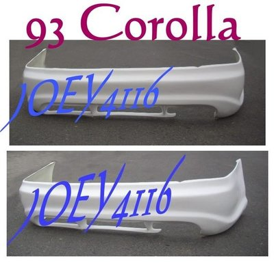 TOYOTA 93-97 COROLLA 後保桿套件
