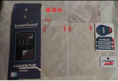 兩片裝GOR保貼專用於 5.5寸 ASUS ZenFone 2 ZE550ML ZE551ML 螢幕用保護膜 (GOR