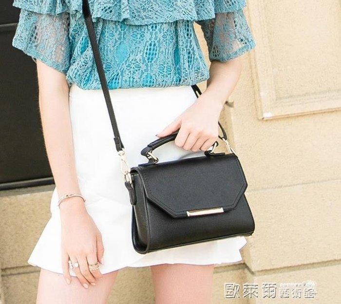 手提包包 夏天夏季小包包女士新款潮韓版時尚百搭單肩斜背包女包手提包 玩趣3C