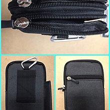 @摩比通訊@XMART 腰勾雙拉鏈包 多功能手機腰包 運動腰包 側背包 斜背包 腰包 隨身包 黑/咖/藍