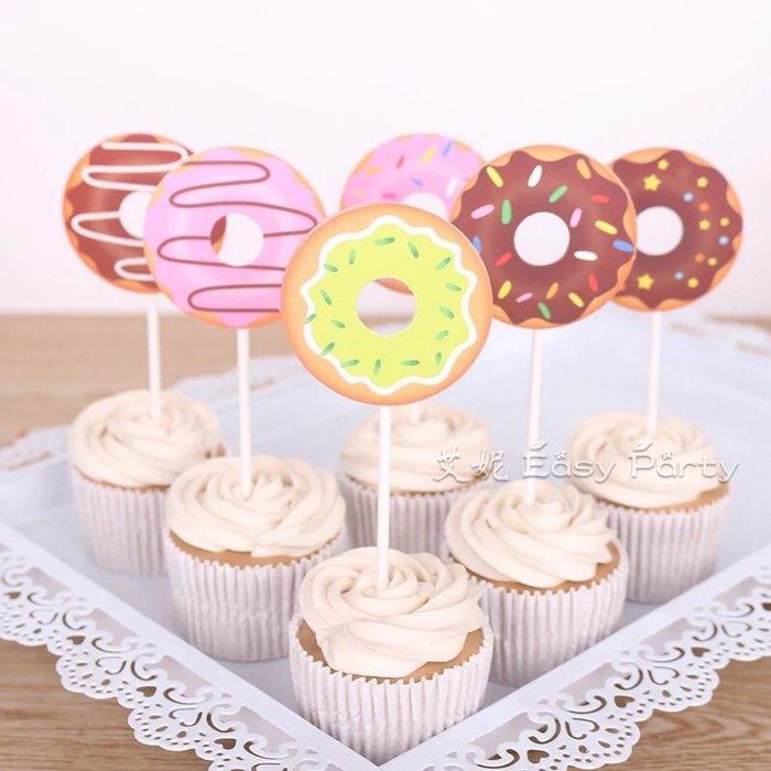 ◎艾妮 EasyParty ◎ 臺灣現貨【 甜甜圈蛋糕插牌 】甜甜圈派對 蛋糕裝飾 派對布置 生日派對 女兒生日 甜品桌