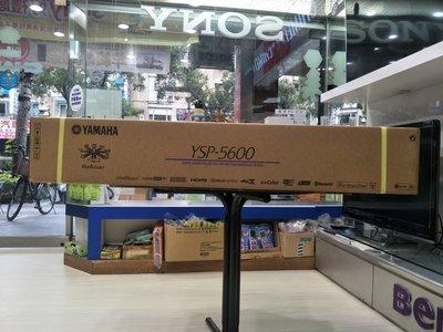 《三禾影》YAMAHA YSP-5600  SoundBar 家庭劇院 7.1.2聲道 另有 HT-ST5000