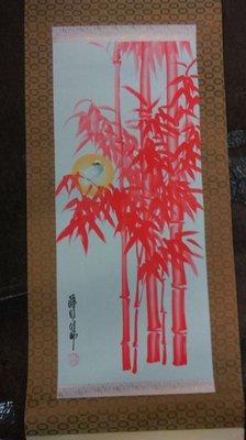 大草原典藏,日本紅竹畫,日本老法師原作