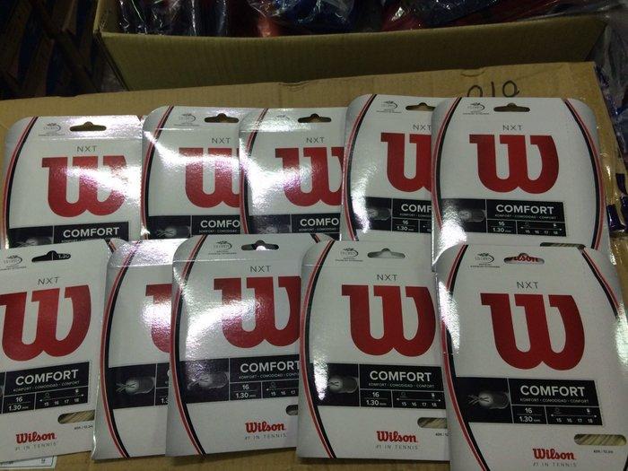 Ψ 山水體育用品店 Ψ【網球線】 WILSON NXT 16 網球線 (仿羊腸線) 法國製