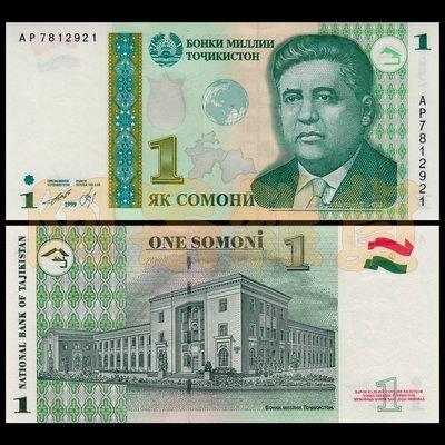 森羅本舖 現貨實拍 塔吉克斯坦 共和國 小票幅 1索莫尼 塔吉克 中亞大陸 外幣 外鈔 錢幣 紙鈔 鈔票