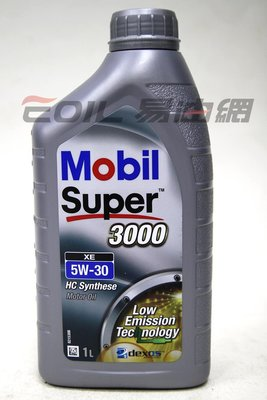 【易油網】Mobil 5W30 super 3000 XE 5W-30合成機油 柴油車Total ford shell