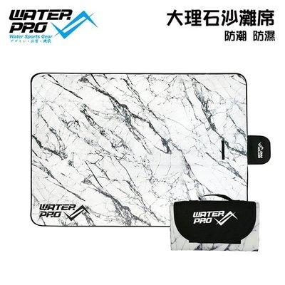 【Water Pro水上運動用品】{香港Water Pro}-防水耐磨 沙灘蓆/沙灘墊/野餐墊 適用各式戶外活動