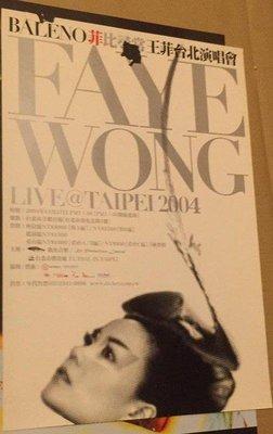 王菲 Faye Wong 2004 菲比尋常演唱會 Live@Taipei 新力音樂 台灣版 宣傳海報