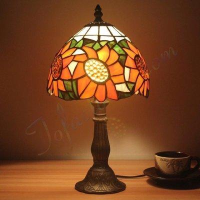 [鴻發照明]美式鄉村向日葵花手工檯燈stained glass田園餐廳桌燈臥室床頭燈