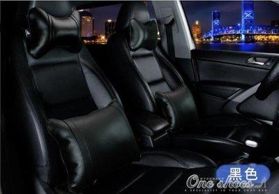 ZIHOPE 汽車頭枕一對脖子頸部靠枕車用護頸枕車上車內用品坐墊頸椎小枕頭ZI812
