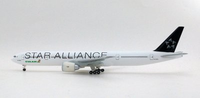 B777-300ER EVA AIR【STAR ALLIANCE】長榮航空【星空聯盟】官方限定版