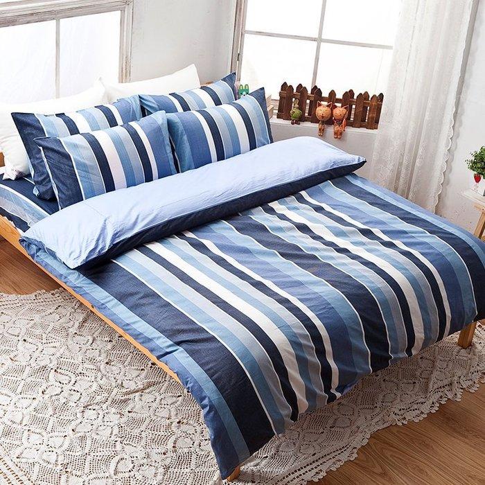 (預購)床包 / 單人【簡潔休閒-藍】單人床包含一枕套,100%精梳棉,台灣製造,戀家小舖R12-AAS101