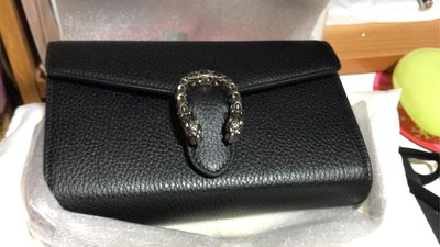 Gucci Dionysus wallet on chain bag