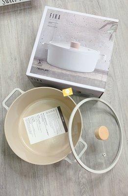 [現貨] 韓國直進 大廠 Neoflam Fika 牛奶鍋系列  24cm 雙耳湯鍋(附蓋)   IH 瓦斯爐可使用