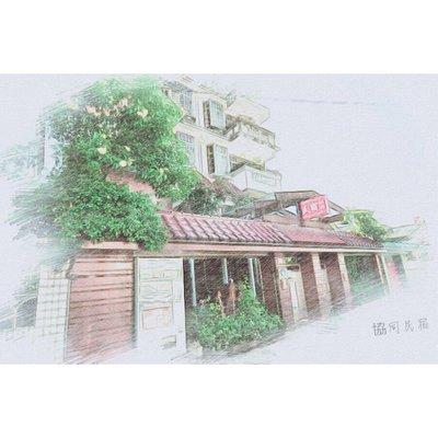 ( 代售現卷 ) 花蓮民宿住宿優惠卷─典雅雙人(雙人)