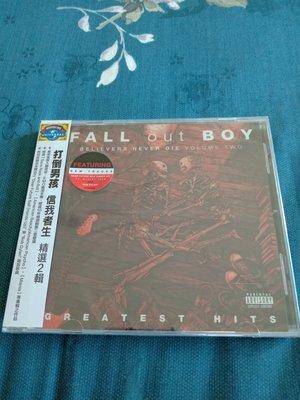 FALL OUT BOY 打倒男孩 Believers Never Die Vol. 2 信我者生 精選2 CD 全新