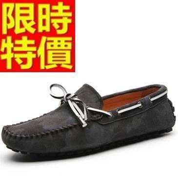 豆豆鞋 男鞋子-個性迷彩耐磨防滑真皮時尚套腳男休閒鞋3色65k23[獨家進口][米蘭精品]