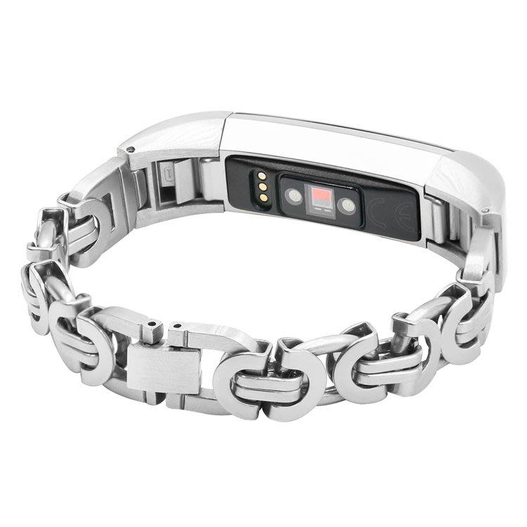 Fitbit alta 錶帶 不銹鋼調節手鏈 alta hr 智慧手環腕帶 金屬錶帶 替換腕帶 時尚簡約