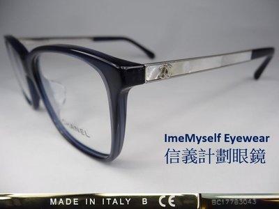 【信義計劃眼鏡】當季新品 CHANEL 3331H 香奈兒 義大利製 膠框 方框 金屬腳 彈簧鏡架 亞洲版高鼻墊
