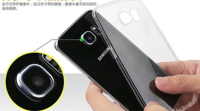 ❤1到6配件❤ Samsung S7 5.1吋 保護套0.3MM 超薄軟殼 另有iPhone  SONY HTC