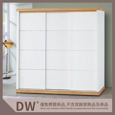/【多瓦娜】席那7尺衣櫥(C77) 19046-042006