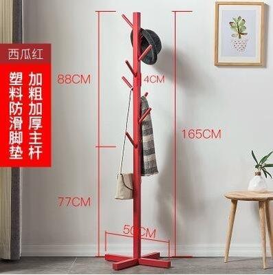 【優上】木馬人 簡易木質落地衣帽架 客廳臥室掛衣架「十字款--西瓜紅」