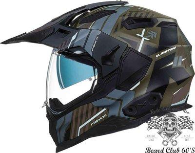 ♛大鬍子俱樂部♛ NEXX® X.Wed 2 Wild Country 歐洲 街車 大鳥 多功能車 全罩 安全帽 灰色
