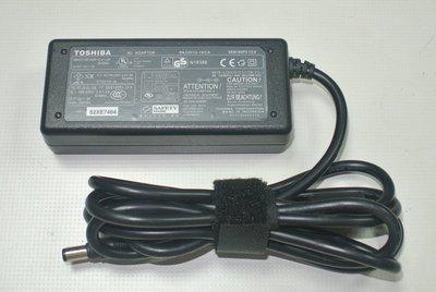 行家馬克 東芝 Toshiba 15V 5A  原廠變壓器  孔徑6.3*3.0mm 裸裝