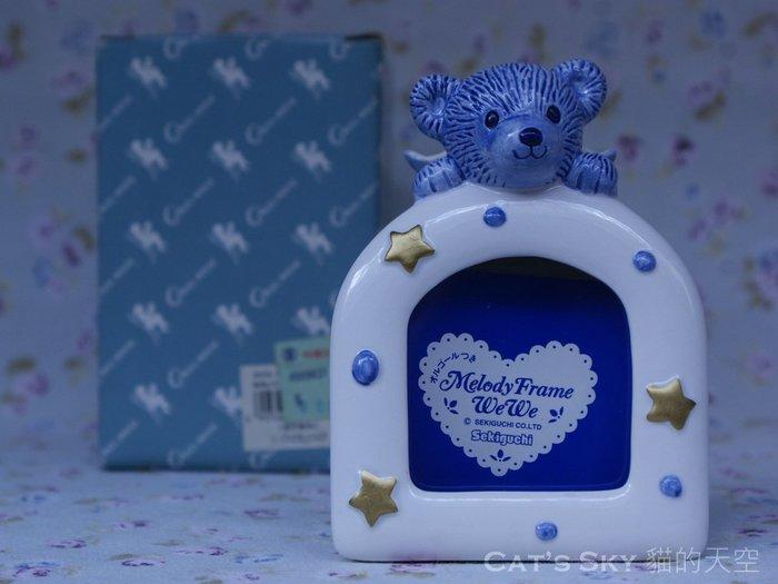 《Cat Sky》日本進口Melody WeWe愛的行星.天使小熊金星.陶瓷相框發條音樂鈴.傳情/交換禮物.聖誕禮物
