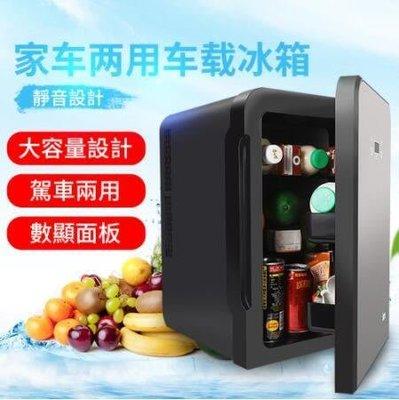 可自取 台灣現貨 車載冰箱 110v 10L冰箱 迷你小冰箱學生宿舍冷暖箱 化妝品車家兩用冷藏保鮮