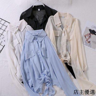 系帶防曬襯衫女夏季韓式新款口袋防嗮服學生透明薄外套襯衣