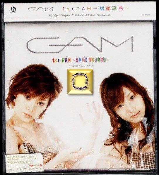 ◎全新CD未拆!松浦亞彌+藤本美貴-1st GAM-首張專輯-甜蜜誘惑-CD+寫真卡-等11首好歌◎
