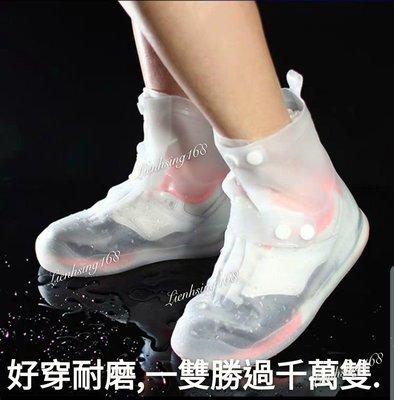 矽膠防水鞋套,一雙賣到缺貨,你不可或缺的 防水鞋套