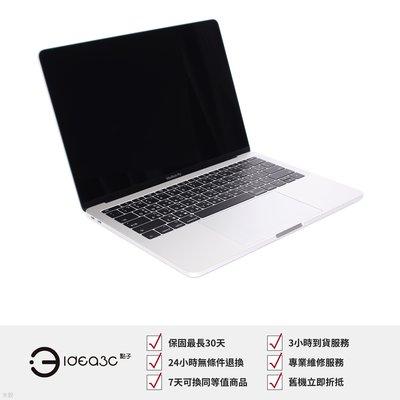 「點子3C」MacBook Pro 13.3吋 i5 2.3G【保固到2019年11月】8G 256G MPXU2TA A1708 2017年款 BJ204