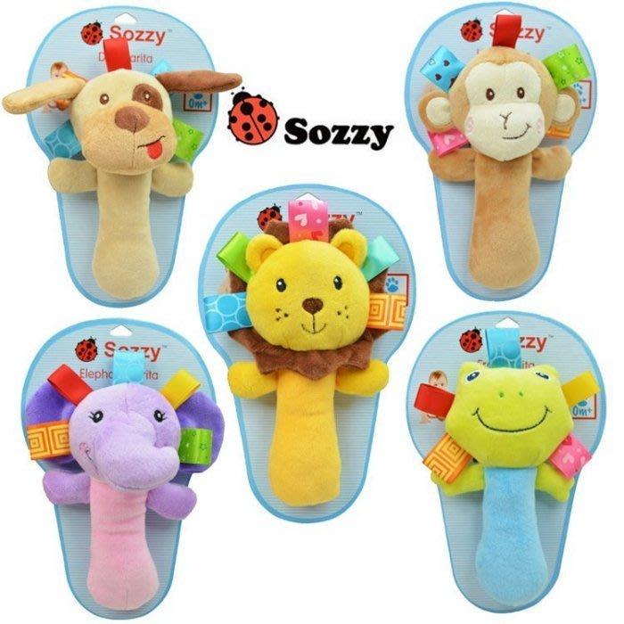 棉布嬰兒手搖鈴/ 搖鈴棒棒/ 嬰幼教具 益智玩具 寶寶訓練小肌肉發育手抓BB搖鈴棒