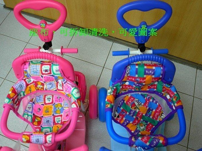 貝比的家-臺灣製造(外銷日本優良廠商)粉紅貓/新幹線/透明頭IC燈光音樂/三輪車-專用座布