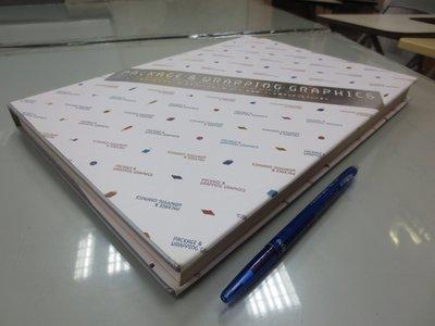 設計A18-1bc☆2004年出版『PACKAGE & WRAPPING GRAPHICS』《PIEBOOKS》~精裝~