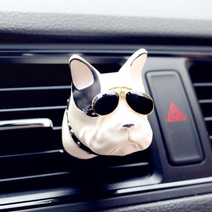 鬥牛犬汽車香水車用車載空調出風口香水夾除異味香薰車內飾品擺件 卡布奇诺