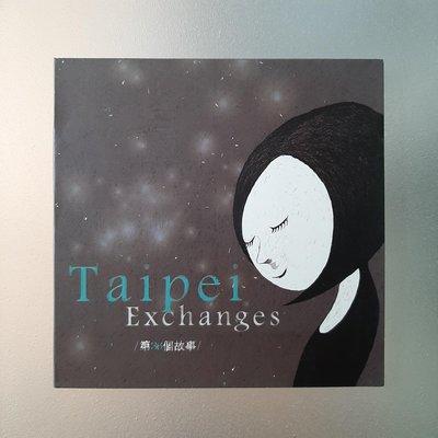 【裊裊影音】雷光夏/徐文-Taipei Exchanges她的改變/Taipei Swings一頁台北 宣傳單曲CD-誠品2010年發行