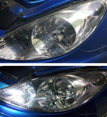 大燈快潔 Peugeot 寶獅 307 CC SW 308 CC 407 原廠大燈泛黃霧化拋光翻新處理