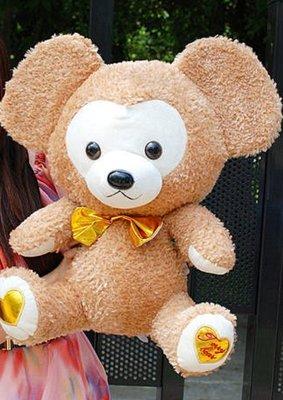 娃娃夢幻樂園~可愛杜菲熊大娃娃~高35公分~非達菲熊玩偶~生日禮物~全省宅配