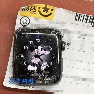 「齊齊小屋」 蘋果手表APPLE WATCH4 2 3 5代換外屏S5玻璃S3總成S4觸摸屏幕維修W9J26